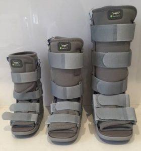 three boot